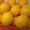 варенье из лимона #1069861