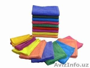 ткани. текстиль. спецодежда .одеяла - Изображение #10, Объявление #666290