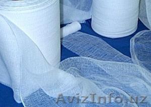 ткани. текстиль. спецодежда .одеяла - Изображение #5, Объявление #666290