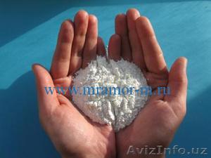мраморная крошка щебень цементтампонажный микрокальцит мин порошок мп-1 - Изображение #1, Объявление #865125