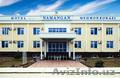 Гостиницы Намангана, Отели Намангана, S-Namamgan, Объявление #590221