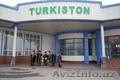 Hotel in Namangan, Namangan Hotels, Hotel Turkiston, Sauna in Namangan - Изображение #4, Объявление #598625