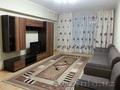 Двухкомнатная квартира в  в отличном состоянии., Объявление #1637131